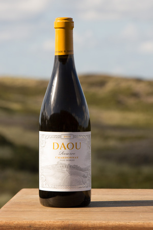 2014 Daou Chardonnay Reserve Paso Robles 0,75Ltr