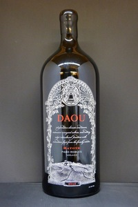 2012er Daou Vineyard Estate Mayote Imperial 6,0Ltr